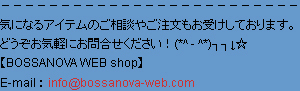 blog-ad.jpg